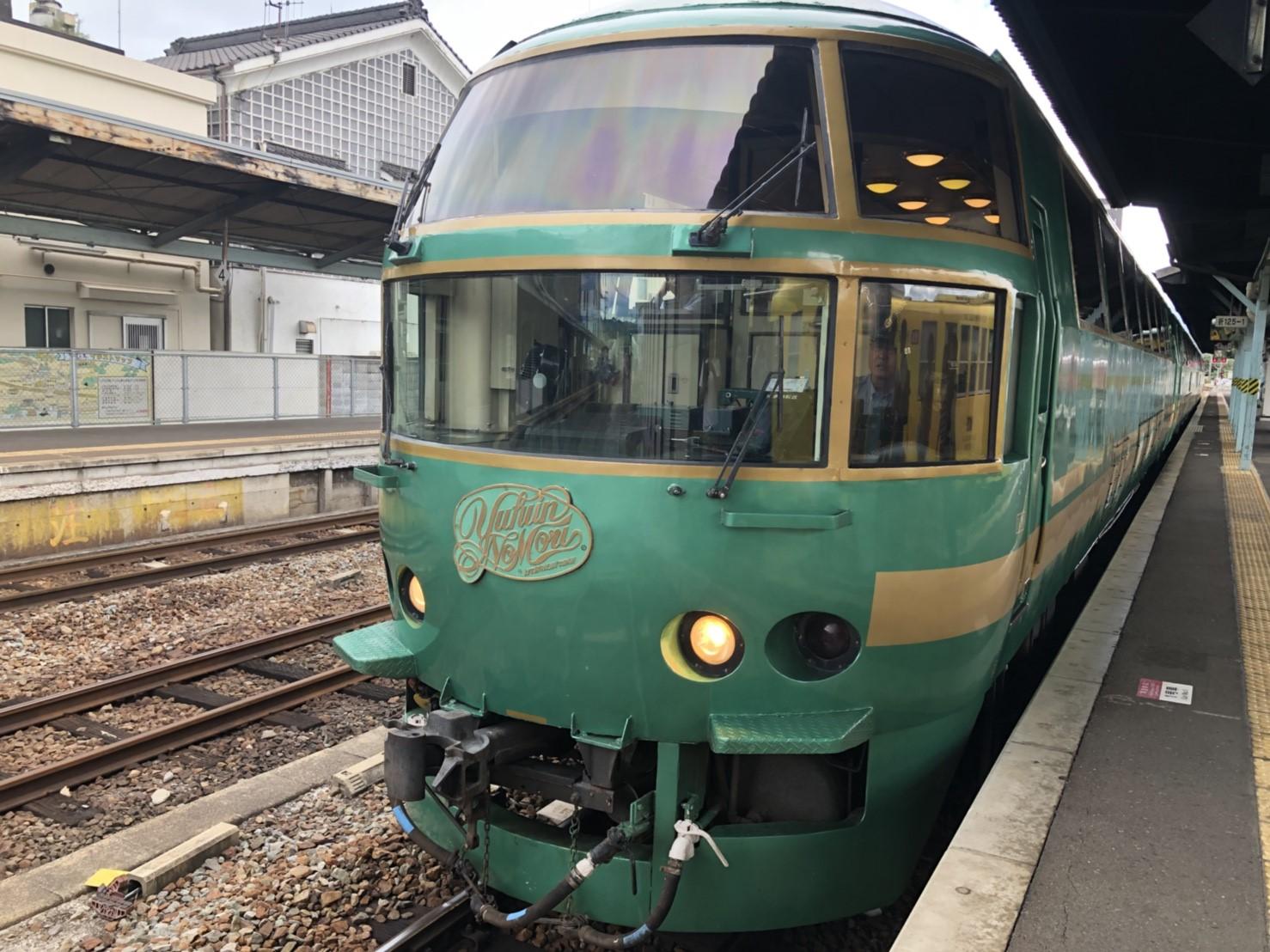 列車の旅①